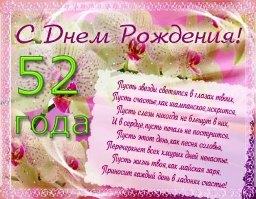 http://taratam.ucoz.ru/_ph/200/2/276179858.jpg
