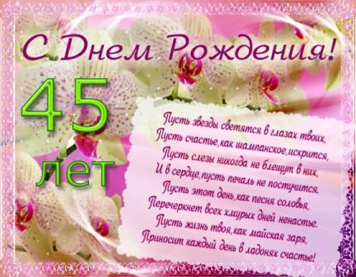 Поздравления к 8 марта для мамы от малышей